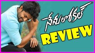 Nenu Local Movie Review | Nani | Keerthy Suresh | Latest Telugu Movie 2017