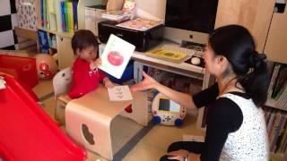 0歳をいかに過ごすかで、1歳を過ぎると、漢字、ひらがな、カタカナを難...