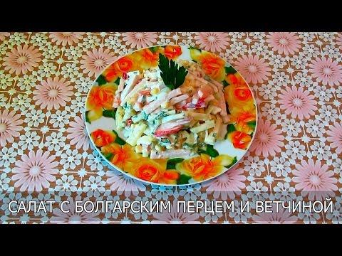 Овощные салаты рецепты с фото на Поварру 692 рецепта