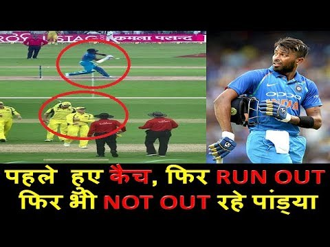 IND vs AUS 2nd ODI: Hardik Pandya's No-Ball Dismissal Triggers Confusion_D-Cricket