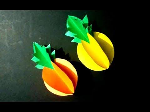 How to make beautiful paper Pineapple । DIY paper Pineapple । Pineapple