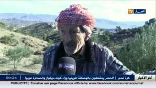 أخبار الجزائر العميقة في الموجز المحلي ليوم 04 ديسمبر 2015
