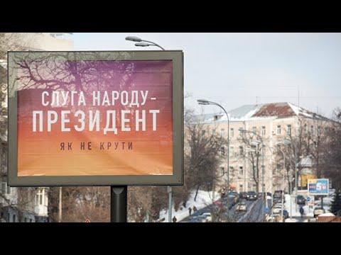 Р.Ищенко. Украинские выборы: интерес Коломойского