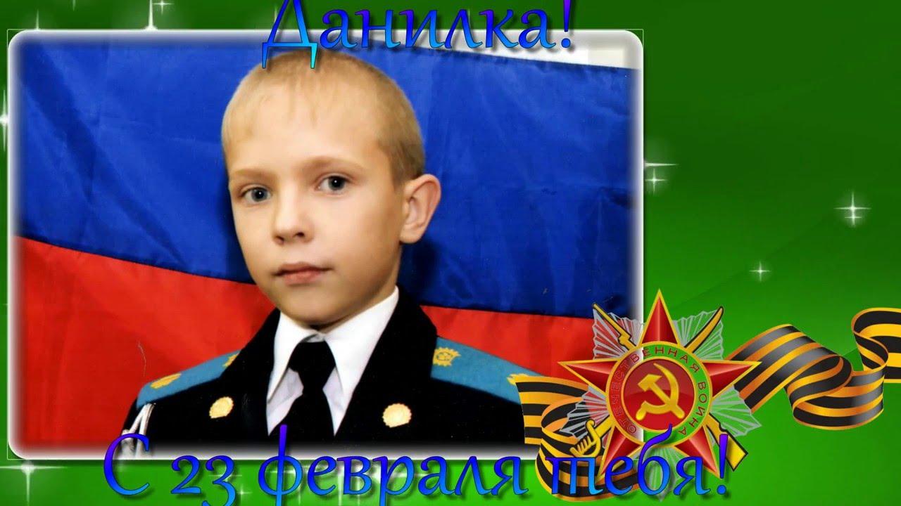 суккулентный поздравление с 23 февраля внука кадета 13 лет гашпара обнаружен список