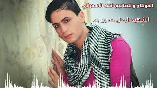 اغاني حسين بك مترجمه(مونتاج احمد الاسمراني