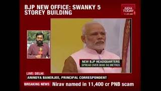 PM Modi To Inaugurate BJP News Headquarters In New Delhi