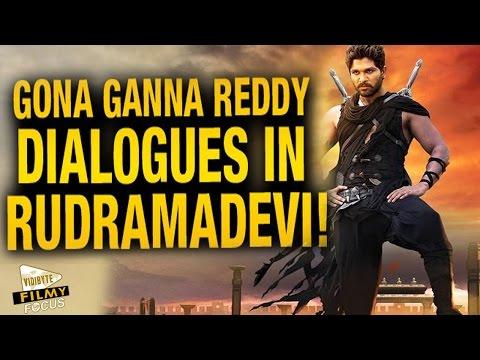 Allu Arjun Dialogues In Rudramadevi Movie...!!!