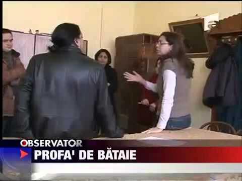 policeman slaps bully teacher
