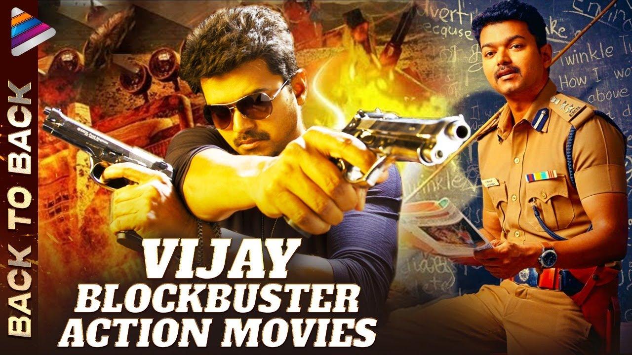 Download Vijay Blockbuster Full Hindi Dubbed Movies | Back to Back Hindi Action Movies | South Indian Movies