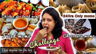 momo Challenge করলম  24Hrs momo Challenge  I ate momo for 24 Hours Challenge (with recipe)