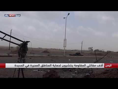قتلى وجرحى من ميليشيات الحوثي في اشتباكات بالحديدة  - نشر قبل 2 ساعة