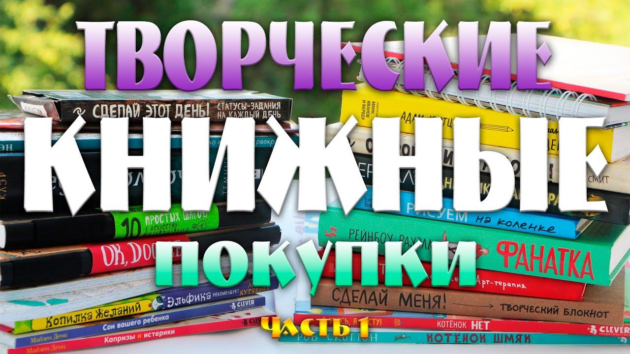 Мания покупать книги кляссер альбом для марок