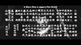 Japans Longest Day (Nihon no Ichiban Nagai Hi) - Trailer