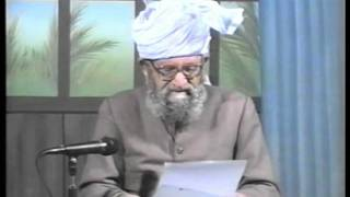 Urdu Dars Malfoozat #672, So Said Hazrat Mirza Ghulam Ahmad Qadiani(as), Islam Ahmadiyya