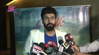 Special Screening Of Film Chalk n Duster At Aarya Babbar