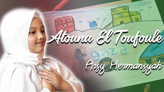 ATOUNA EL TOUFOULE - COVER BY ARSY HERMANSYAH #6yearsold