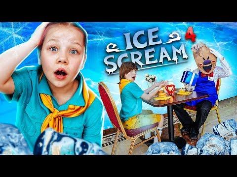 СВИДАНИЕ С МОРОЖЕНЩИКОМ! СТАРШИЙ ОТРЯД СПАЛИЛСЯ! Лагерь скаутов против Ice Scream!