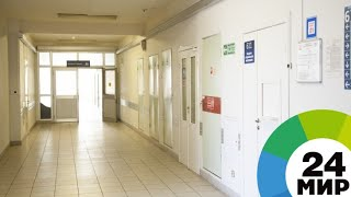лечись, где нравится: жители Казахстана смогут поменять поликлинику - МИР 24