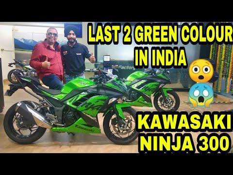 LAST 2 NINJA 300 GREEN OF INDIA || KAWASAKI NINJA 300 GREEN | JD VLOGS DELHI