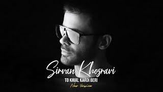 Sirvan Khosravi - To Khial Kardi Beri Remix - [Audio Only]