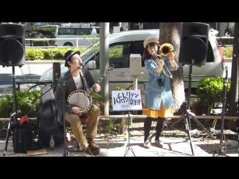 The 12th Shinjuku Trad Jazz Festival:ハチャトゥリアン楽団