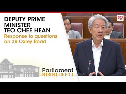 DPM Teo Chee Hean's Closing Statement on 38 Oxley Road