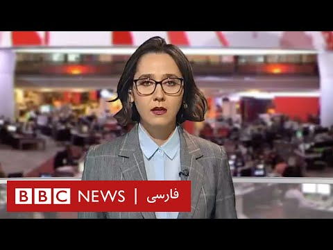 اخبار ساعت شش عصر- پنجشنبه ۱۷ بهمن