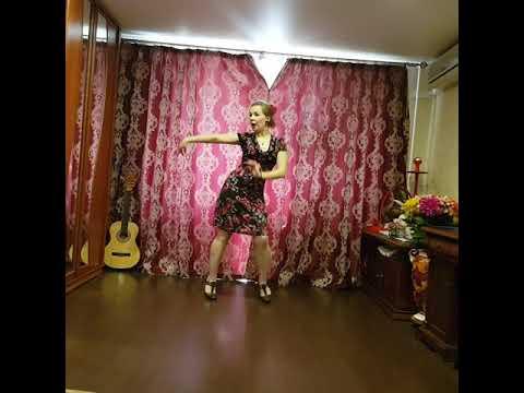 Линейные танцы - урок 13. Мамбо-джайв