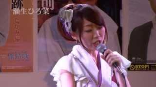 第15回最新演歌パドック (2013年6月21日 DAM倶楽部 中野)