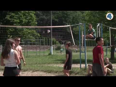 TV-4: У Тернопільській області запрацювало понад  250 дитячих таборів відпочинку