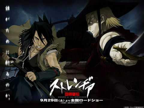 Sword of the Stranger OST - Ending Credits Theme