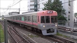 京王井の頭線 1000系1703F編成リニューアル車 吉祥寺駅到着