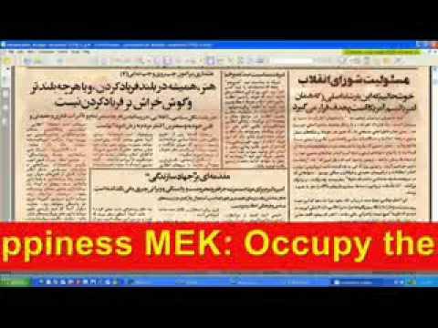 People's Mojahedin of Iran
