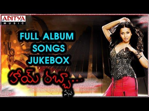 Smitha Hai Rabba Telugu Album Songs || Jukebox