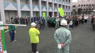 佃連合町会防災訓練 津波避難訓練.mov