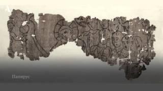 Что такое Византия 1