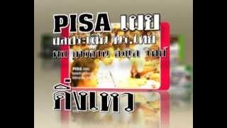PISA Part 1