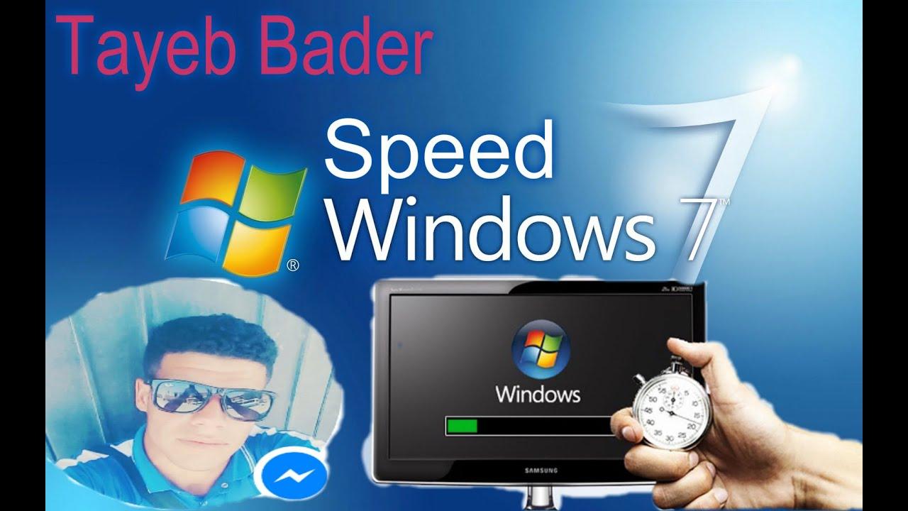 كيفية إيقاف البرامج عند بدء التشغيل ويندوز 7 قصد تسريع اقلاعه