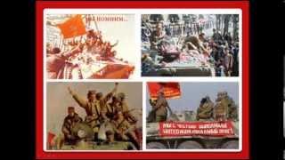 классный час      Афганистан ты всегда в нашей памяти
