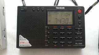 Robert R881vsTecsun PL380 vs Sony 7600G vs Geepas GR6836 vs Tecsun PL365