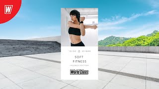 SOFT FITNESS с Надеждой Верстовой | 10 октября 2020 | Онлайн-тренировки World Class