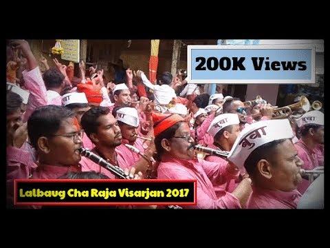 Lalbaug Cha Raja Visarajan 2017