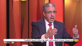 حقيقة وجود غاز في المغرب على لسان رباح