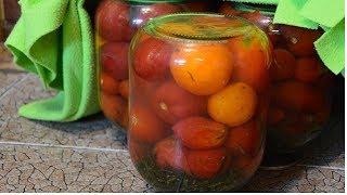 Маринованные помидоры на зиму.  Мой рецепт испытанный годами!