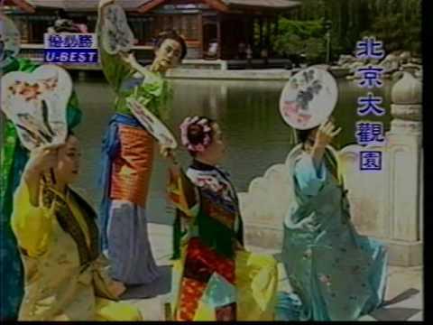 中國古代服飾,第一部分 Ancient Chinese fashion, part 1