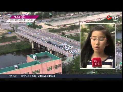 같은 아파트인데…한쪽은 경기도, 한쪽은 서울?