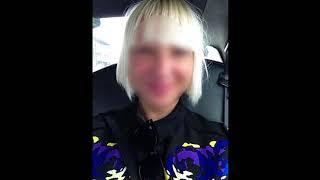 Sia - Black and Blue BGV