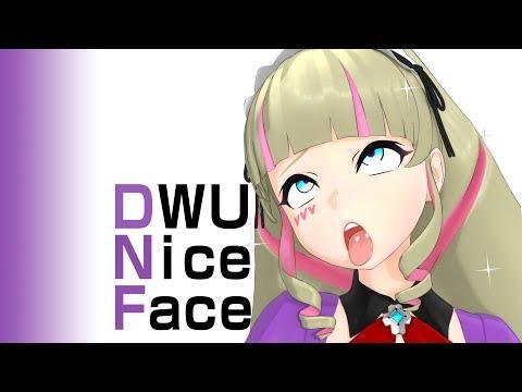 DWUの顔がいい【#015】