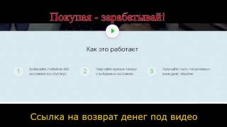 https letyshops ru shops aliexpress