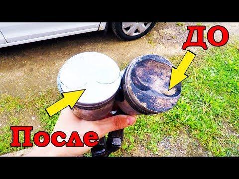 Как почистить нагар на поршнях не разбирая двигатель
